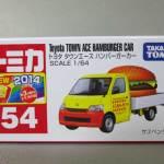 トミカ No.54 トヨタ タウンエース ハンバーガーカー