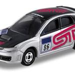 ミニカー発売情報 イオン チューニングカーシリーズ第16弾 スバル インプレッサ WRX STI(24時間レース仕様)