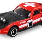 ミニカー発売情報 アピタ ピアゴオリジナル<世界の国旗トミカ>トヨタ 2000GT スイス国旗タイプ