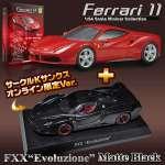 ミニカー発売情報 サークルKサンクス 京商 1/64 フェラーリ・ミニカーコレクション11