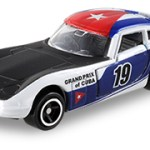ミニカー発売情報 アピタピアゴオリジナル <世界の国旗トミカ>トヨタ2000GT キューバ国旗タイプ