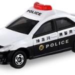 ミニカー発売情報 トミカショップオリジナル トヨタ クラウン パトロールカー