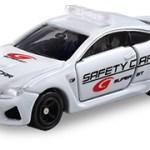 ミニカー発売情報 AEON チューニングカーシリーズ第33弾 レクサス RC F SUPER GT セーフティーカー 2015年開幕戦仕様