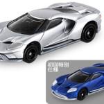 ミニカー発売情報 トミカ 2017年9月の新車