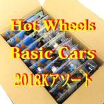予約受付中 Hot Wheels Basic Cars 2019Bアソート