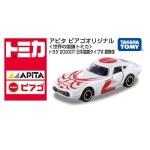 ミニカー発売情報 アピタピアゴオリジナル 世界の国旗トミカ トヨタ 2000GT 日本国旗タイプ 歌舞伎