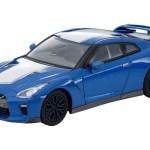 予約受付中 トミカリミテッドヴィンテージNEO 1/64 LV-N200a 日産GT-R 50th ANNIVERSARY