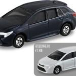 ミニカー発売情報 トミカ2020年4月の新車