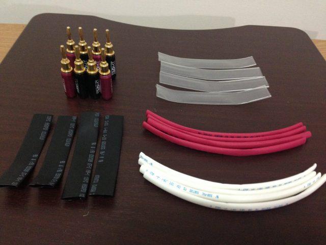 西電喇叭線材料-diy材料
