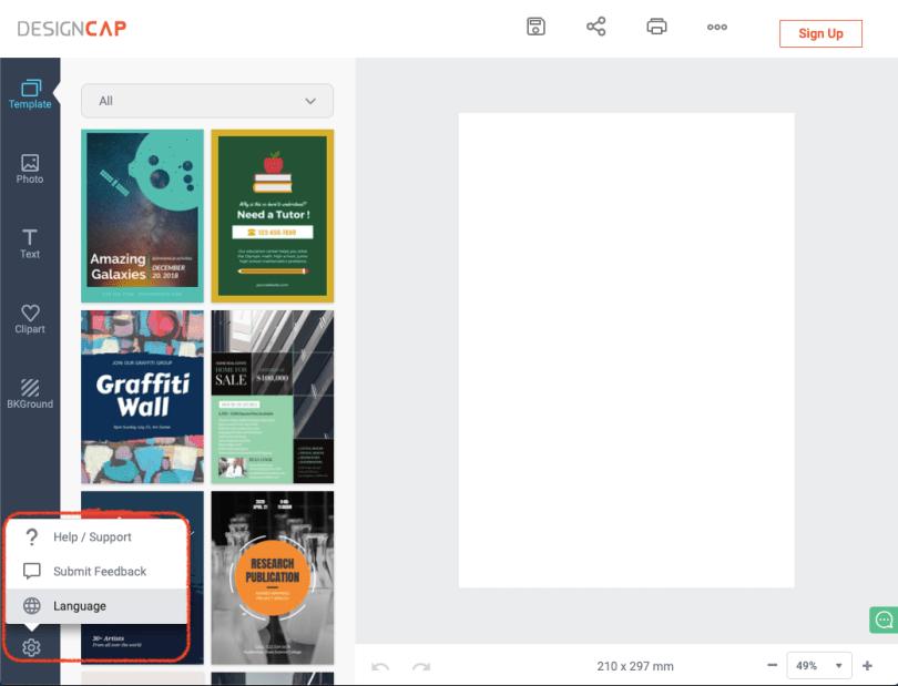 DesignCap-language