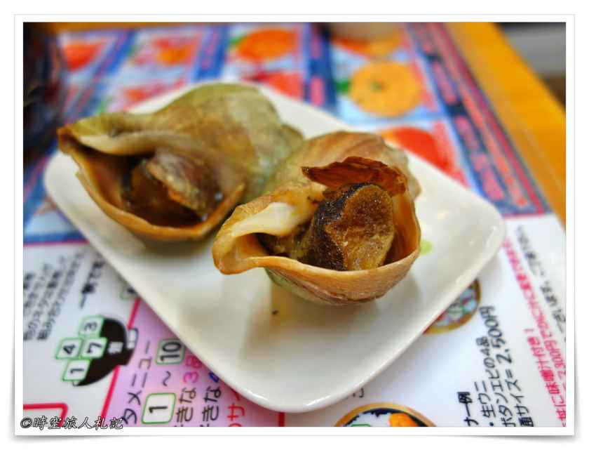 札幌小樽食記 43