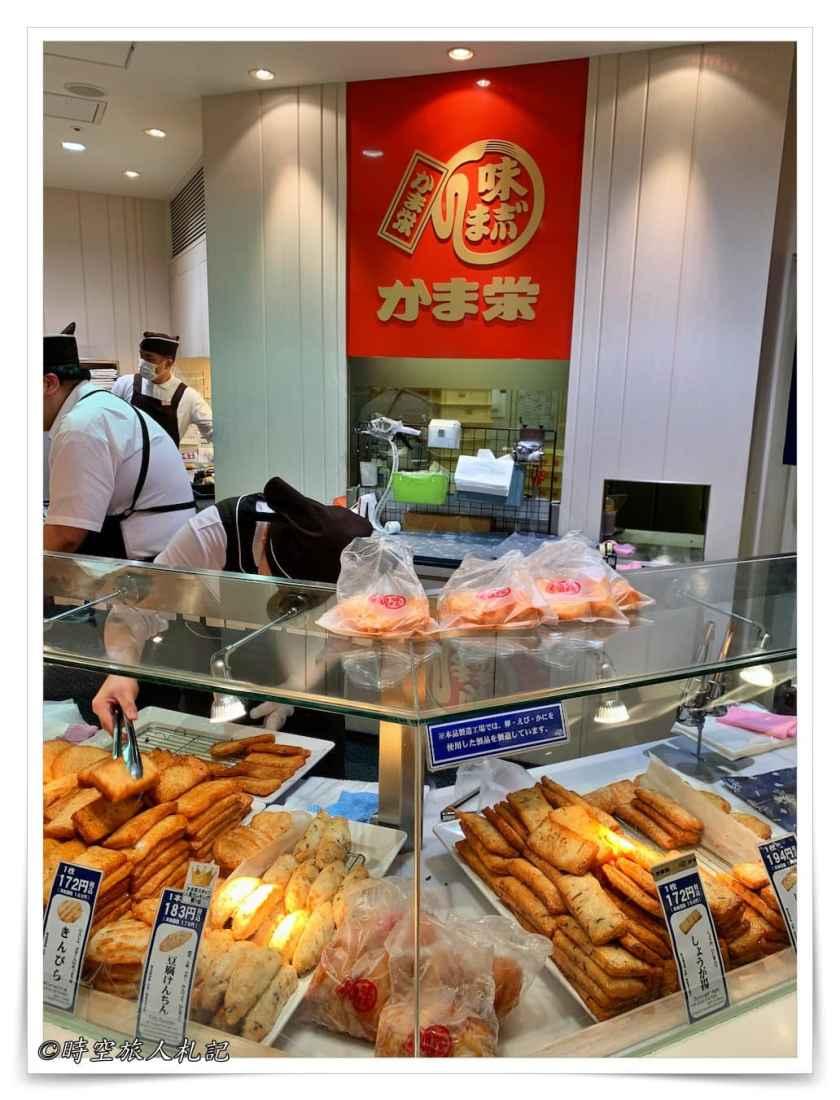 札幌小樽食記 35