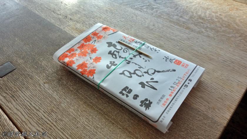 北海道美食 13