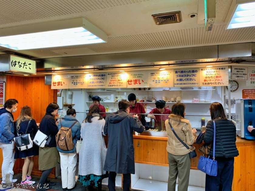 大阪神戶美食 10