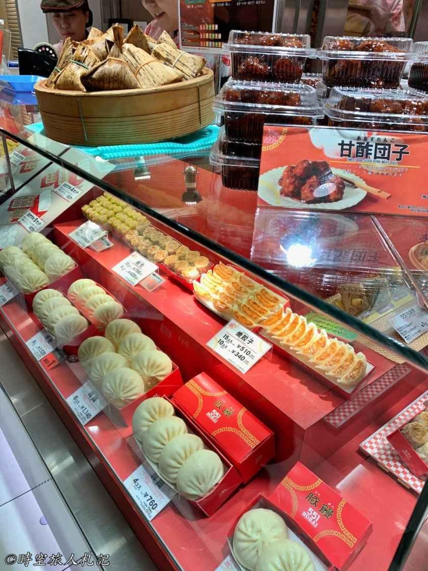 大阪神戶美食 25