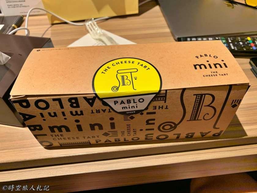 大阪神戶美食 17