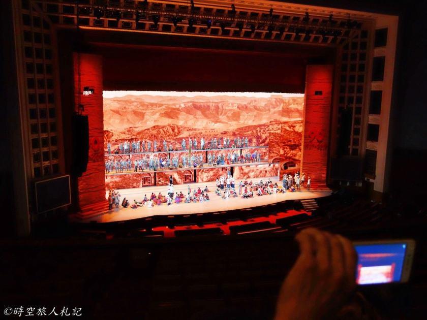 北京一日遊 7