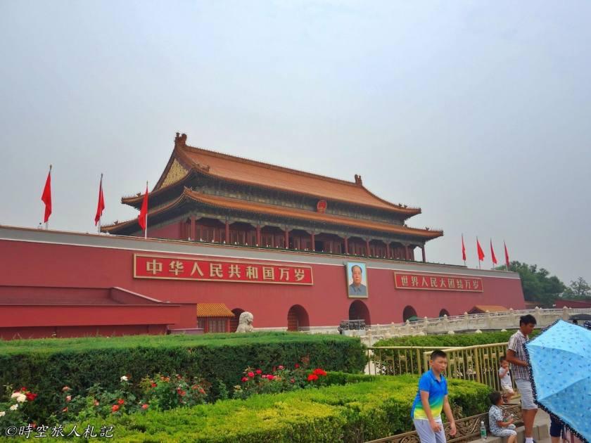 北京一日遊