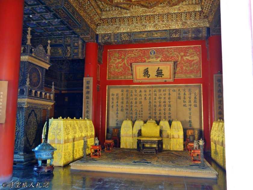 北京故宮 9