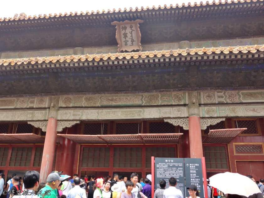 北京故宮 10