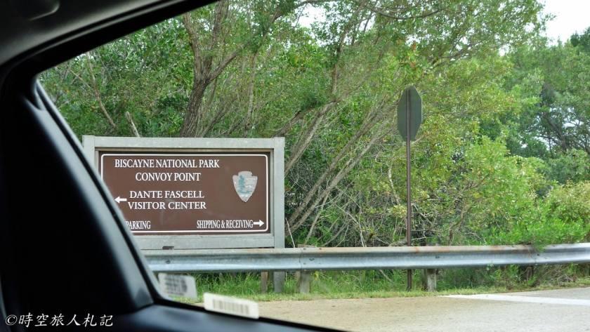 畢思肯國家公園 2