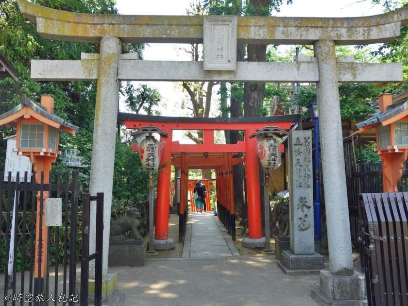花園稻荷神社