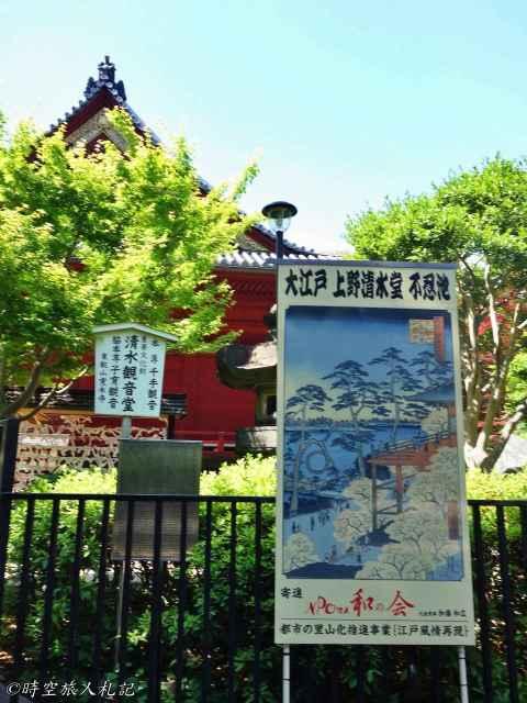 上野公園 12