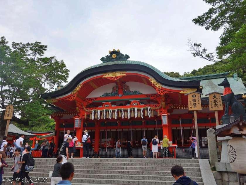 京都伏見稻荷大社 4