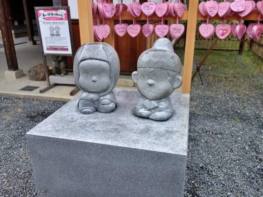 京都散步道 8