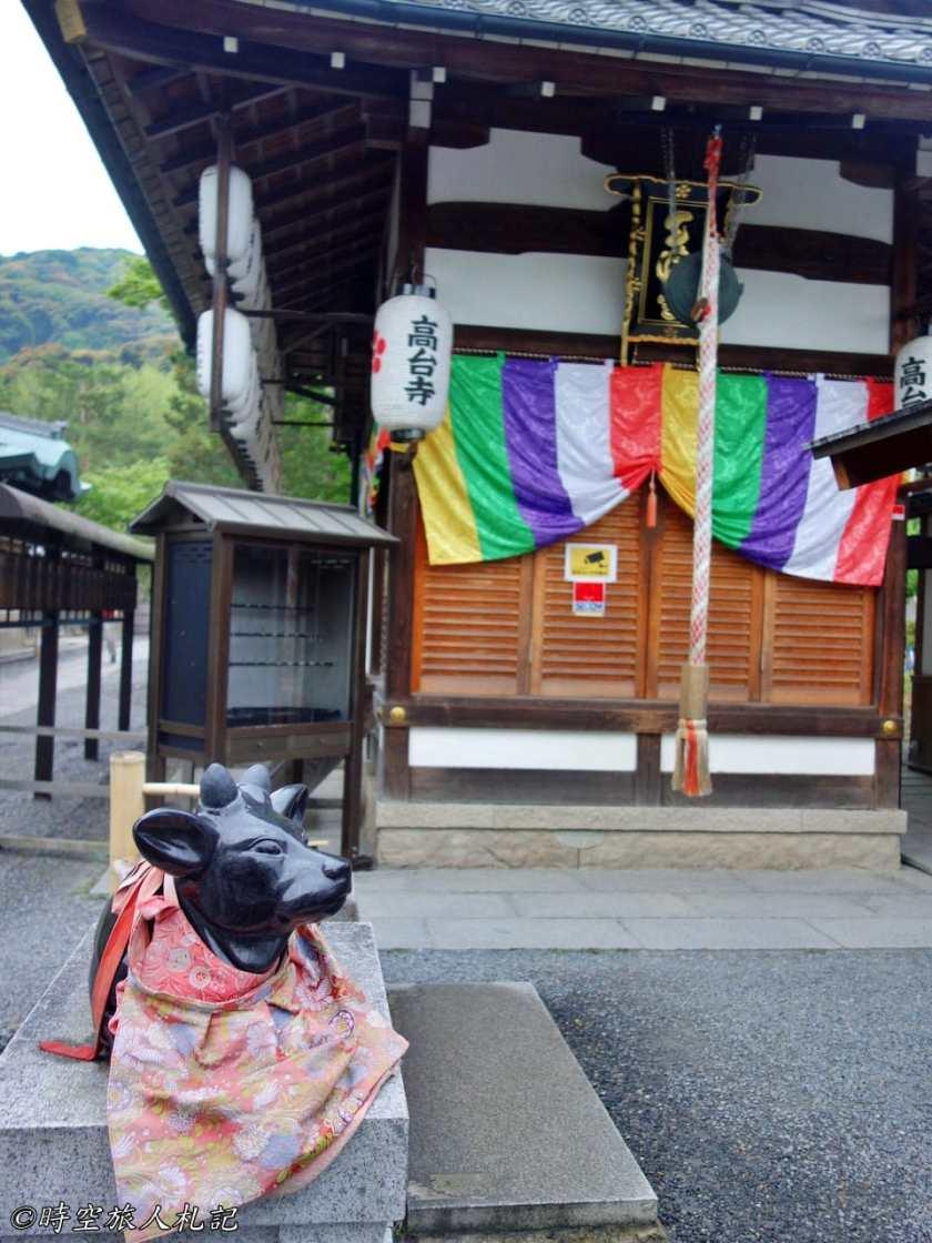 京都散步道 10