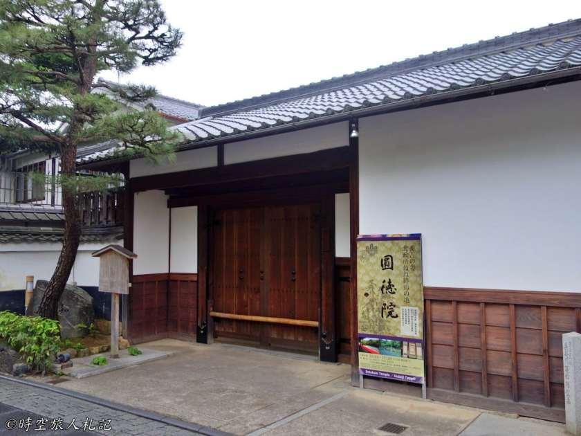 京都散步道 13