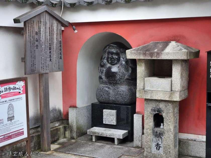 京都散步道 15