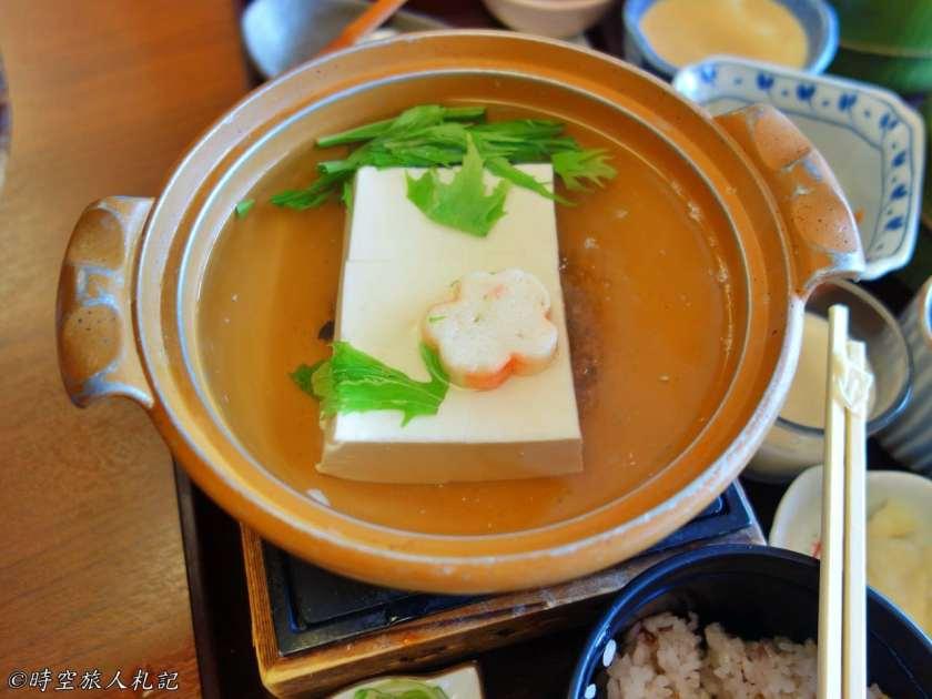 京都美食 33