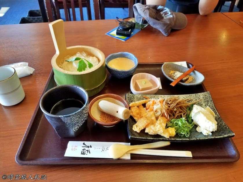 京都美食 36