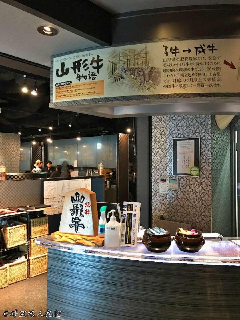 東京美食 23
