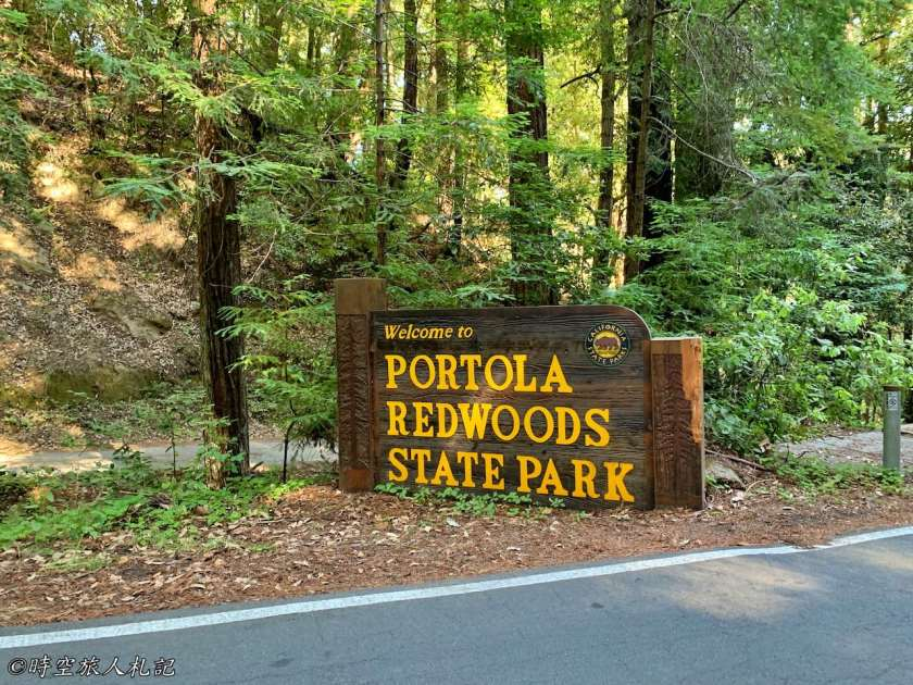Portola redwood state park 1