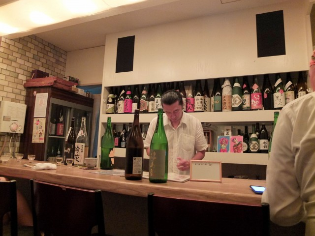 Asakura Bar