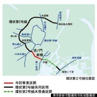 h-MAP2-320x320.jpg