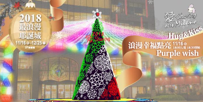 ▲聖誕活動推薦-統一愛sharing。(圖/統一愛sharing官網)