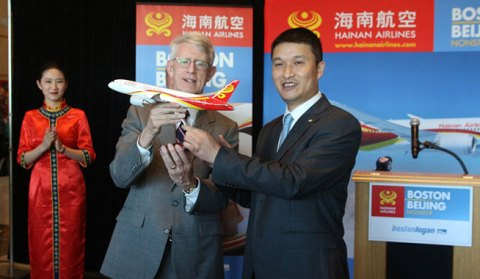 hainan-airlines-slide-1