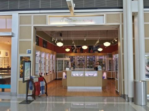Dulles Airport - Appalachian Spring, Concourse B