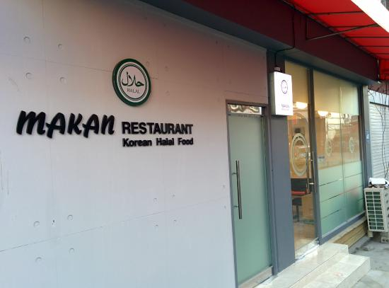 Makan Restaurant is a halal restaurant in South Korea and certified halal by Korean Muslim Federation.