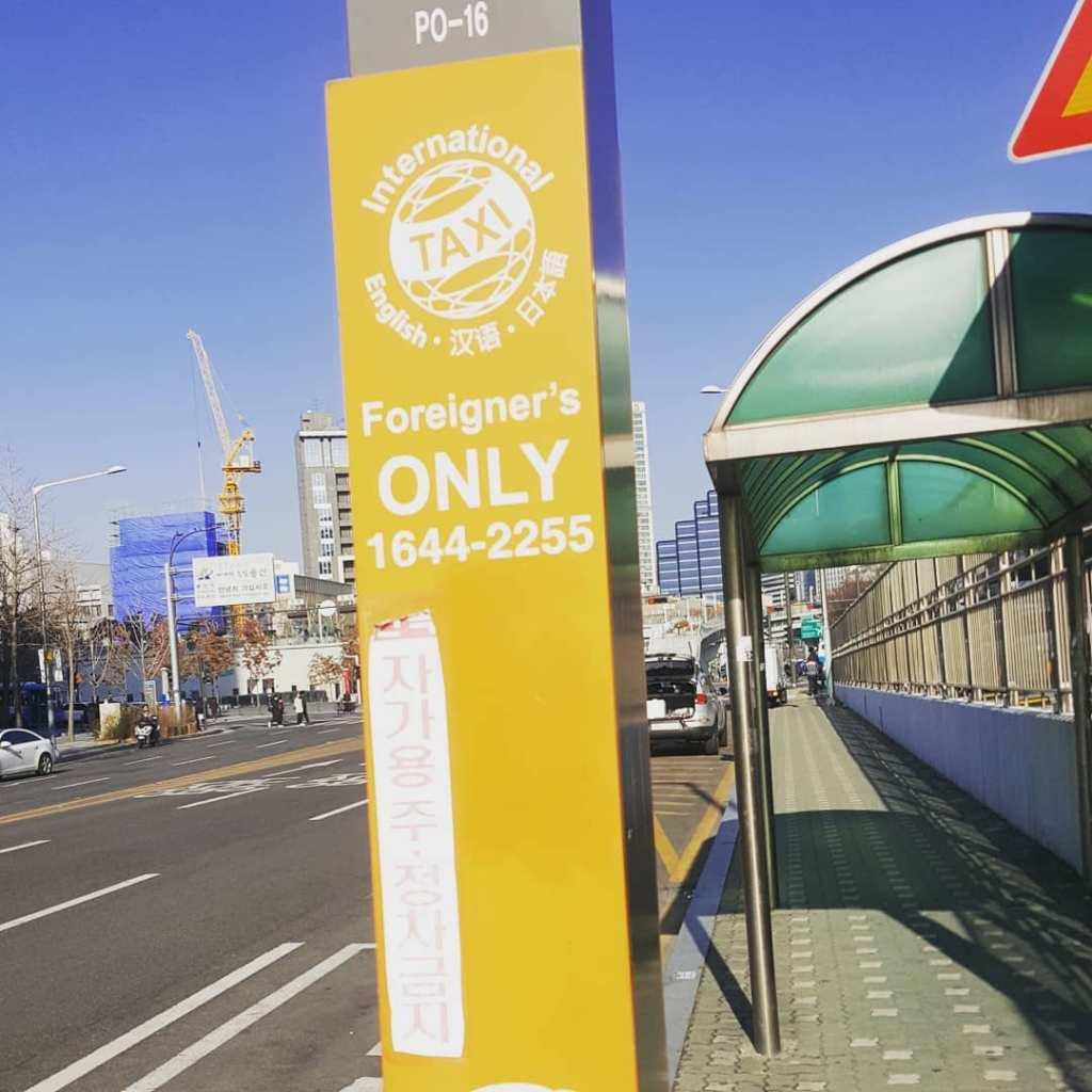 Perkhidmatan Teksi Buat Pelancong Asing di Korea
