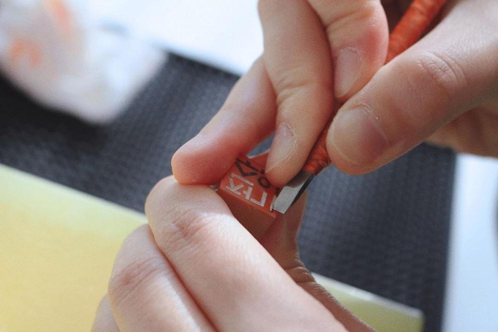 Dojon Engraving Service in Korea