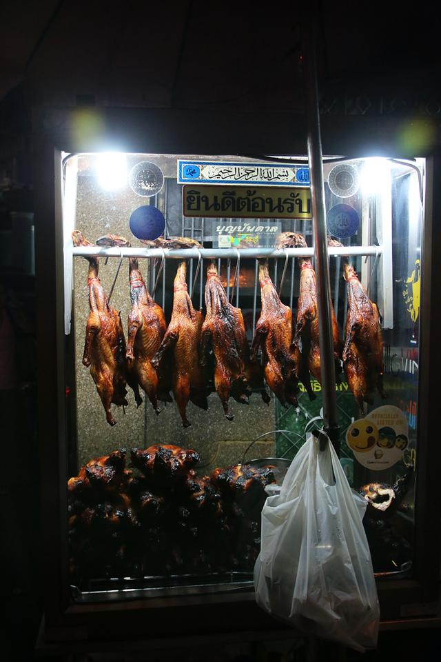 Halal food in Bangkok: Hasan Roasted Duck