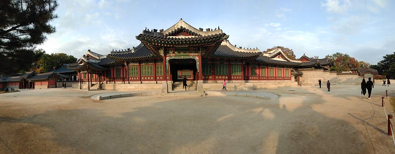 Things To Do When You Visit Seoul For First Time Visitors, Changdeok