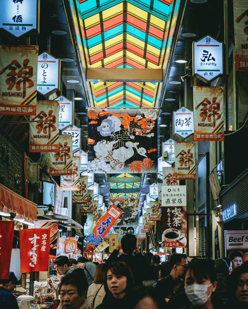 Fill Your Kyoto Holiday with These 10 Must-Do Excitements, Nishiki Market