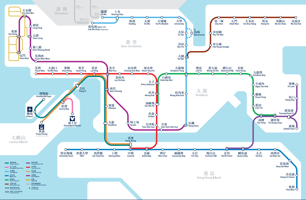 The full map of the MRT in Hong Kong