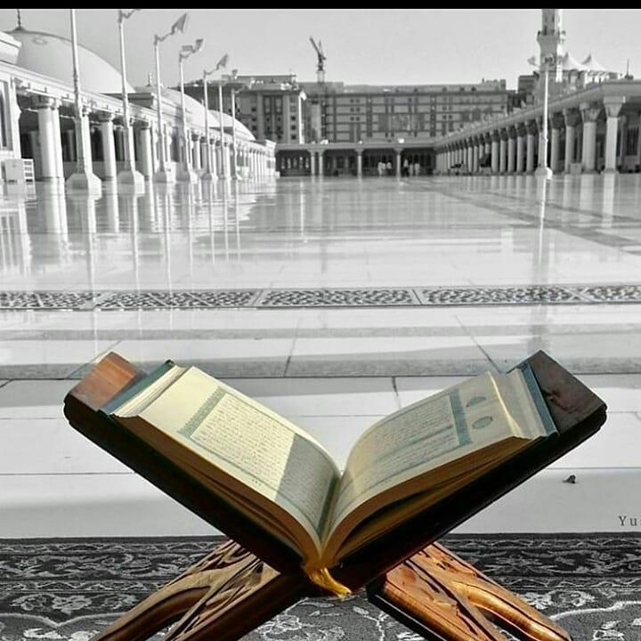 Membaca Al-Quran adalah amalan baik di bulan Ramadan