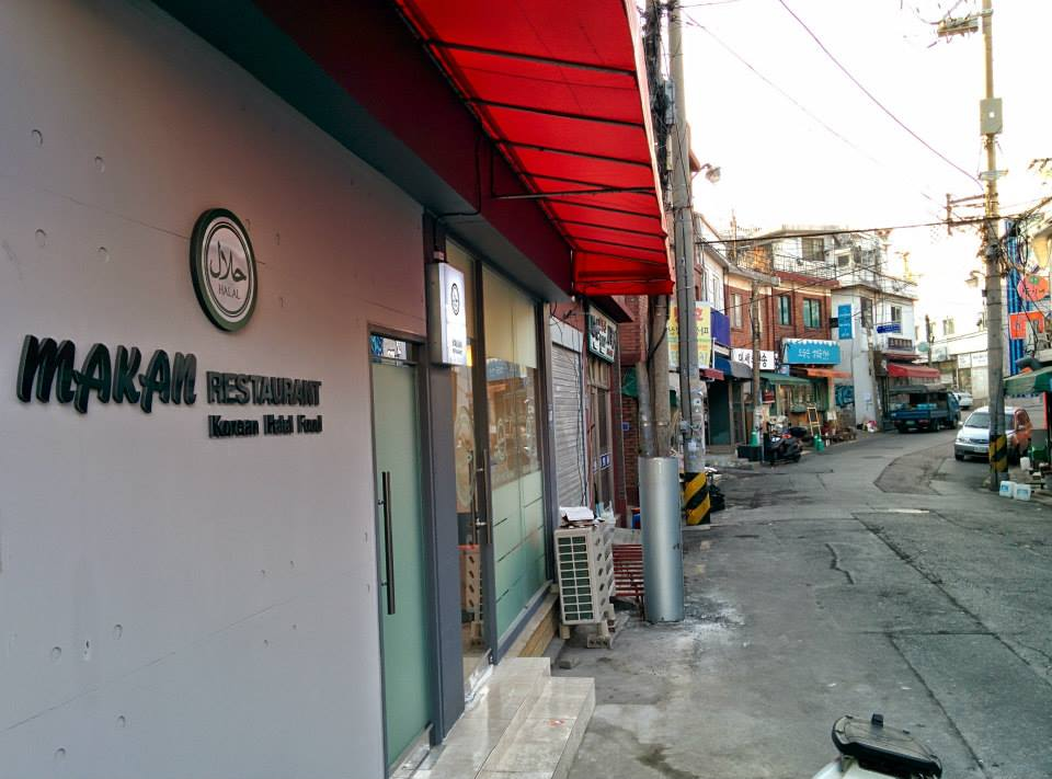 Where to Eat Awesome Halal-Certified Food in Seoul, Makan Halal